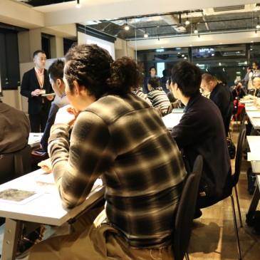 愛知県主催「クラウドファンディング活用セミナー」に登壇します!