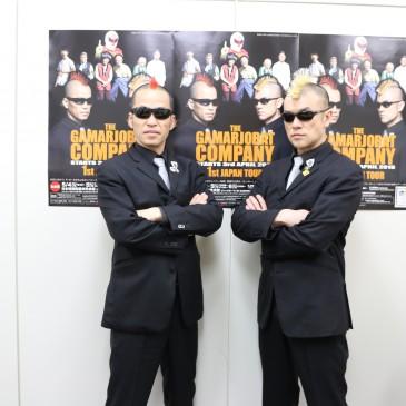 SOHO JAPANが主催して10年! サイレントコメディーデュオ「が~まるちょば」が、今回はメンバーをプラスして1st JAPAN TOUR!