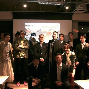 地域応援型クラウドファンディング「FAAVO大阪」の酒匂さんをお招きして、「FAAVO愛知 活用セミナー」第2回を開催!!