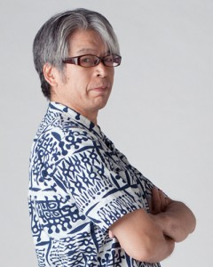 staff_ooshiro