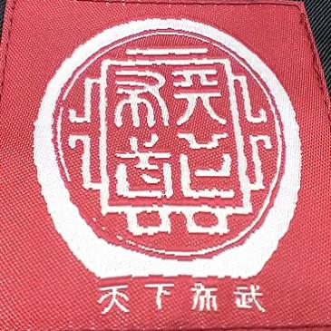 【成立御礼!】FAAVO愛知「織田信長スーツ開発プロジェクト」