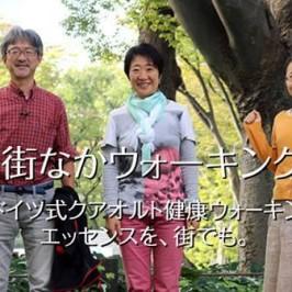 健康経営は、中小企業でこそ必要だと SOHO JAPANは考えます