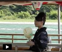水うちわ「屋形船」編